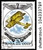 "USSR - CIRCA 1976: A Stamp printed in USSR shows the Aviation Emblem and aircraft with the inscription ""Hakkel VII, 1911"", from the series ""History of the Soviet aircraft industry"", circa 1976 - stock photo"