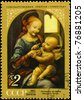 "USSR - CIRCA 1971: A Stamp printed in USSR shows the ""Benois Madonna"", by da Vinci (1452-1519), from the series ""Foreign master works in Russian museums"", circa 1971 - stock photo"