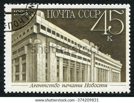 "USSR - CIRCA 1983: A stamp printed in USSR, shows the building of the press agency ""Novosti"", circa 1983 - stock photo"