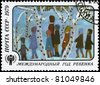 """USSR - CIRCA 1979: A stamp printed in USSR shows the Children?s drawing """"Excursion"""", from the series """"International Year of the Child"""", circa 1979 - stock photo"""