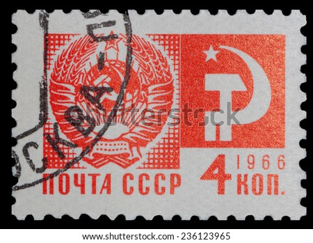 USSR - CIRCA 1966: A stamp printed in USSR shows the Coat of Arms and communism emblem, circa 1966. - stock photo