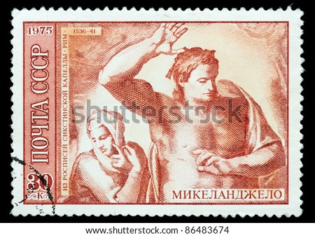 "USSR - CIRCA 1975: A stamp printed in USSR shows the fragment of painting ""The Last Judgment"" (1536-41), Sistine Chapel frescoes, Rome, from the series ""Works by Michelangelo"", circa 1975 - stock photo"