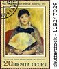 "USSR - CIRCA 1973: A Stamp printed in USSR shows the ""Girl with Fan"", by Auguste Renoir (1841-1919), from the series ""Foreign paintings in Russian museums"", circa 1973 - stock photo"