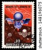 USSR - CIRCA 1979: A stamp printed in USSR shows the Interplanetary flights of Venera 13 and Venera 14, circa 1979 - stock photo
