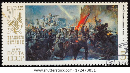 """USSR - CIRCA 1987: A stamp printed in USSR shows the """"Long live the socialist revolution!"""", by V.V. Kuznetcov, devoted to 70th Anniv. of the October Revolution, series, circa 1987 - stock photo"""