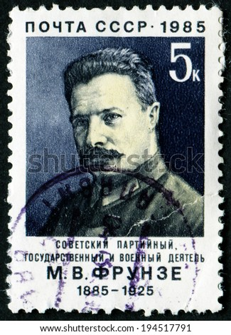 USSR - CIRCA 1985: A Stamp printed in USSR shows the M. V. Frunze (1885-1925), party leader, circa 1985