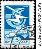USSR - CIRCA 1982: A Stamp printed in USSR shows the Mail Transport, circa 1982 - stock photo