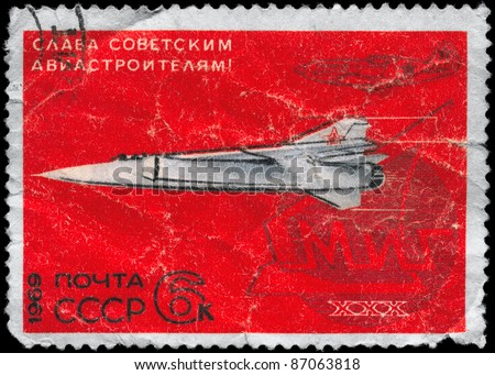 USSR - CIRCA 1969: A Stamp printed in USSR shows the MiG Jet and First MiG Fighter Plane, circa 1969 - stock photo
