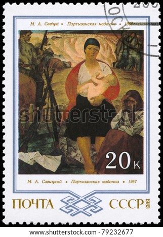 "USSR - CIRCA 1983: A stamp printed in USSR shows the painting ""Partisan Madonna"", by M.A. Savitsky, 1967, from the series ""Paintings by White Russians"", circa 1983"