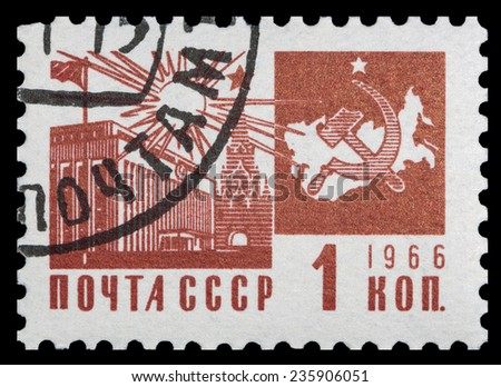 USSR - CIRCA 1966: A stamp printed in USSR  shows the Palace of Congresses, Kremlin and communism emblem with map, circa 1966. - stock photo
