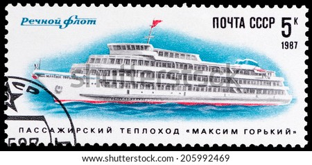 """USSR - CIRCA 1987: A stamp printed in USSR shows the passenger motor ship """"Maxim Gorky"""", circa 1987 - stock photo"""