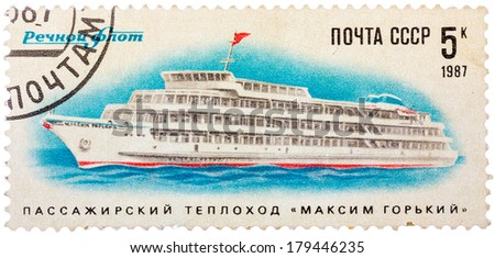 "USSR - CIRCA 1987: A stamp printed in USSR shows the Passenger ship ""Maxim Gorky"", circa 1987 - stock photo"