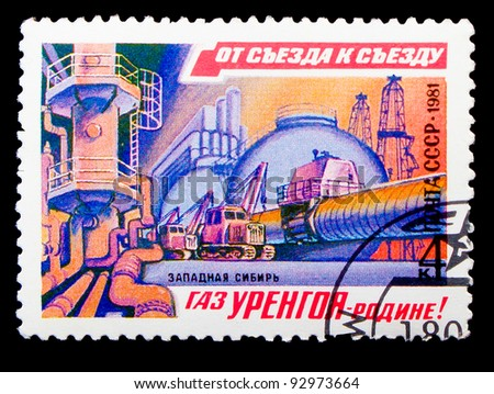 """USSR - CIRCA 1981: A stamp printed in USSR, shows the plant for gas production, the inscription """"from congress to congress"""", """"Western Siberia,"""" """"Urengoy gas-country!"""",  circa 1981 - stock photo"""