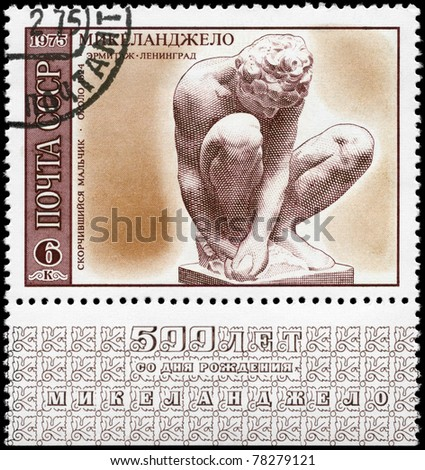 "USSR - CIRCA 1975: A stamp printed in USSR shows the sculpture ""Squatting Boy"" (1524), Hermitage, St.Petersburg, from the series ""Works by Michelangelo"", circa 1975"