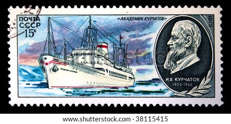 USSR - CIRCA 1979: A stamp printed in USSR shows the ship Academist Igor Kurchatov, circa 1979.