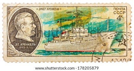 USSR - CIRCA 1979: A stamp printed in USSR shows the ship Ernst Krenkel, circa 1979