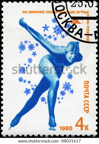 "USSR - CIRCA 1980: A Stamp printed in USSR shows the Speed Skating, from the series ""13th Winter Olympic Games, Lake Placid"", circa 1980"