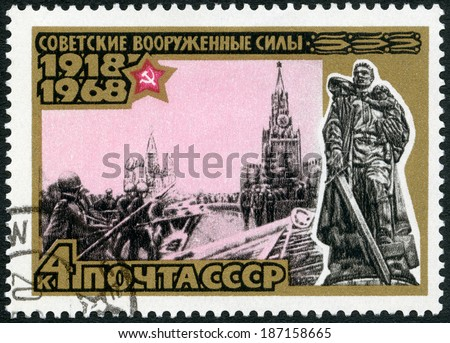 USSR - CIRCA 1968: A stamp printed in USSR shows Victory parade on Red Square, May 24, 1945, and Russian War Memorial, Berlin, series 50th anniversary of the Armed Forces of the USSR, circa 1968 - stock photo