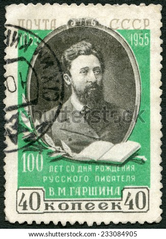 USSR - CIRCA 1955: A stamp printed in USSR shows Vsevolod Mikhailovich Garshin (1855-1888), writer, circa 1955  - stock photo