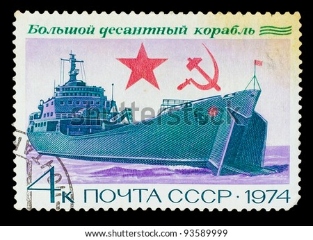 "USSR - CIRCA 1974: A stamp printed in USSR, shows warship, inscription  ""large amphibious ship"", circa 1974 - stock photo"