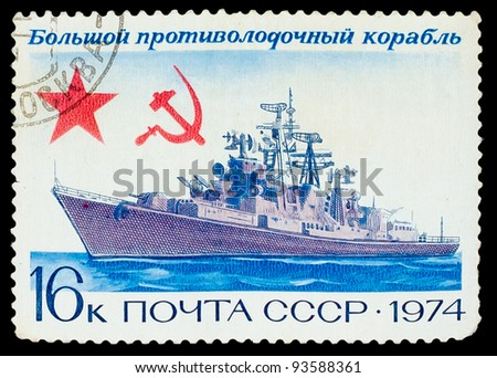 "USSR - CIRCA 1974: A stamp printed in USSR, shows warship, inscription  ""large ASW battle ship"", circa 1974 - stock photo"