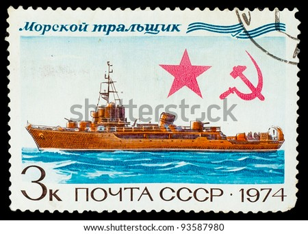 "USSR - CIRCA 1974: A stamp printed in USSR, shows warship, inscription  ""sea mine"", circa 1974 - stock photo"