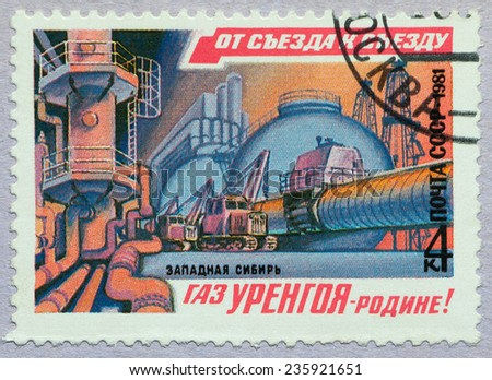 USSR - CIRCA 1981: A stamp printed in USSR shows Western Siberia. Urengoy Gas - Motherland, from series From congress to congress, circa 1981 - stock photo