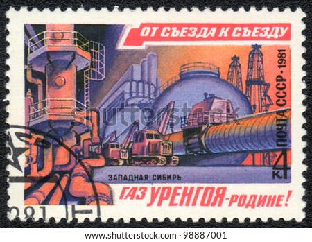 USSR - CIRCA 1981: A stamp printed in USSR  shows Western Siberia. Urengoy Gas - Motherland!, from series From congress to congress, circa 1981 - stock photo