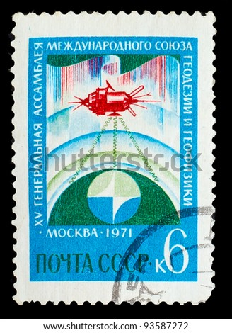 USSR - CIRCA 1971: A stamp printed in USSR, shows XV General assembly of international union of a geodesy and geophysics, circa 1971