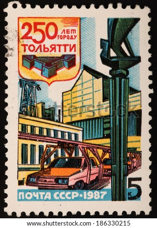 USSR - CIRCA 1987: A stamp printed in USSR shows 250 years of Toljati city, circa 1987 - stock photo