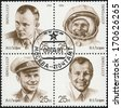 USSR - CIRCA 1991: A stamp printed in USSR shows Yuri A. Gagarin (1934-1968), Pilot, Cosmonaut, Pilot, wearing hat, As civilian, circa 1991  - stock photo