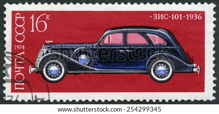 USSR - CIRCA 1974: A stamp printed in USSR shows Zis-101 car, 1936, Development of Russian automotive industry, circa 1974 - stock photo
