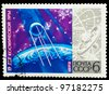 USSR - CIRCA 1972: A stamp printed in USSR , spacecraft, space station, 15 years of space age, circa 1972 - stock photo