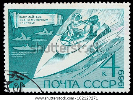 USSR - CIRCA 1969: A stamp printed in USSR, water motor sports, athlete is going on a boat, circa 1969 - stock photo
