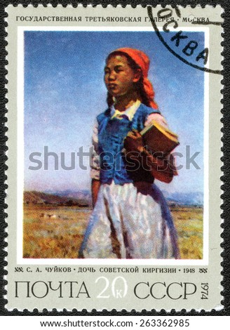 "USSR - CIRCA 1974: A stamp printed  the USSR,Series ""paintings by famous artists"" Picture which is in the State Tretyakov Gallery in Moscow. S.A.Chukov ""daughter of the Soviet Kyrgyzstan"", circa 1974 - stock photo"