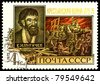 USSR- CIRCA 1973: a stamp printed USSR by  shows  Emelyan  Pugachev and  Peasant  Army, circa 1973 - stock photo