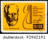 USSR - CIRCA 1976: A stamp printed USSR, drawn composer PI Tchaikovsky, the membership fee 20 kopecks, an orange, a member of the All-Russian Musical Society , circa 1976 - stock photo