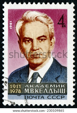 USSR - CIRCA 1981: A stamp printed USSR, Portrait of Soviet scientist in the field of mathematics and mechanics Mstislav Keldysh, circa 1981 - stock photo