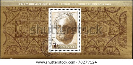 "USSR - CIRCA 1975: A stamp sheet printed in USSR shows the Self-portrait ""Michelangelo"", Louvre, Paris, from the series ""Works by Michelangelo"", circa 1975 - stock photo"