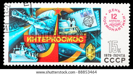 USSR - CIRCA 1979: An airmail stamp printed in USSR shows a spacemans, series, circa 1979. - stock photo