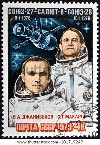 USSR - CIRCA 1979: An airmail stamp printed in USSR shows spacemen, series, circa 1979. - stock photo