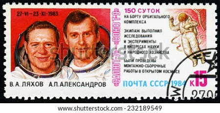 USSR - CIRCA 1984: An airmail stamp printed in USSR shows spacemen, series, circa 1984. - stock photo