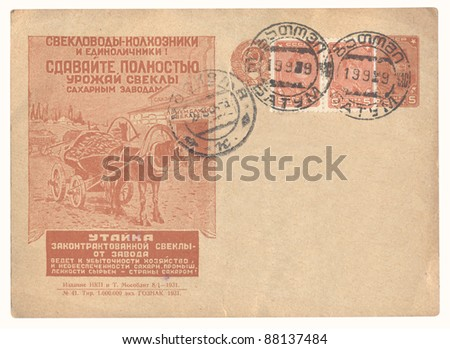 USSR - CIRCA 1931: An envelope printed in the USSR, shows agriculture, circa 1931