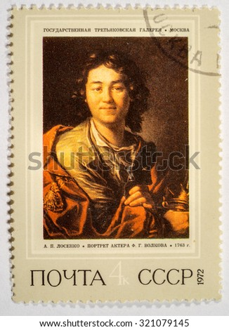 USSR - CIRCA 1972: An old used Soviet Union postage stamp issued in honor of the great Russian neoclassical painter and academician Anton Losenko (1737 - 1773); series, circa 1972 - stock photo