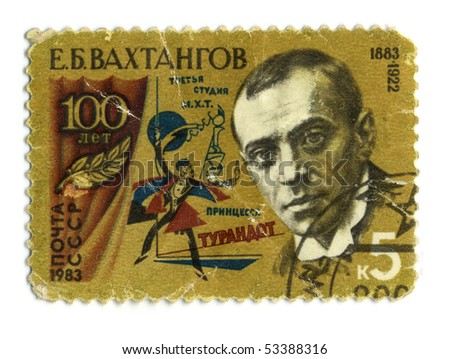 USSR - CIRCA 1983: An USSR Used Postage Stamp showing Portrait of Yevgeny Bagrationovich Vakhtangov, circa 1983.