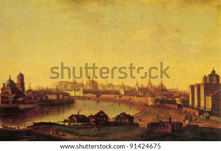 USSR - CIRCA 1983: Maxim Vorobiev (1787 -1855). View of the Moscow Kremlin on Ustyinsky bridge. 1818. State Museum of Fine Arts named after Pushkin. Reproduction of old postcards. - stock photo