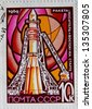 USSR - CIRCA 1969:Post  stamp printed in the USSR shows soviet space rocket  on launch pad , circa 1969 - stock photo
