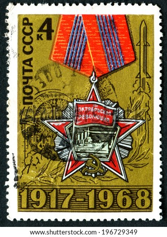 USSR - CIRCA 1968: post stamp printed in USSR shows Order of October Revolution, circa 1968