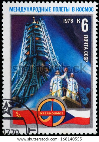 USSR - CIRCA 1978: Post stamp printed in USSR shows spacecraft , devoted space exploration, series , circa 1978.
