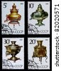 USSR-CIRCA 1989: Post stamps printed in USSR and shows old russian samovar, series, circa 1989. - stock photo